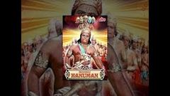 Mahabali Hanuman Full Movie | Jai Shri Ram | Jai Hanuman | Hindi Devotional Movie