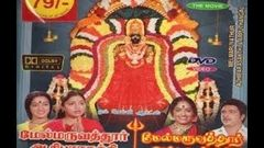 MELMARUVATHUR ADHIPARASAKTHI 1985 Full Movie Part I