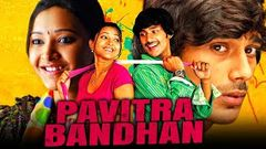 Pavitra Bandhan (Kotha Bangaru Lokam) Hindi Dubbed Full Movie | Varun Sandesh, Shweta Basu Prasad