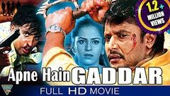Apne Gaddar Hindi Full Movie Darshan Malavika Geeta Prasad Eagle Hindi Movies