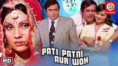 Pati Patni Aur Woh Full Movies | Hindi Movies | Sanjeev Kumar Movies | Bollywood Classic Movies HD