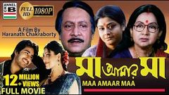 New Hindi Bollywood movie Maa Amar Maa