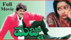 Majnu Telugu Full Length Movie | Akkineni Nagarjuna, Rajani | Telugu Hit Movies