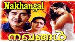 Nakhangal 1973 Full Length Malayalam Movie