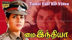 My India Tamil Action Movie | Vani Viswanath, Swathi | Super Hit Action Movies | Latest Action Movie