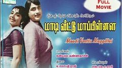Maadi Veettu Mappillai | Tamil Classic Full Movie | Ravichandran, Jayalitha | Tamil Cinema Junction