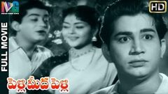 Pelli Meedha Pelli Telugu Full Movie | Krishna Kumari | Ramana Murthy | Indian Video Guru