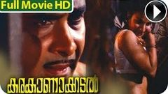 Malayalam Full Movie | Madalasa | Malayalam Romantic Movies | Sukumaran Sreelatha