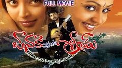 Janaki Weds Sriram Full Length Telugu Movie DVD Rip