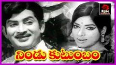 Nindu Kutumbam - Krishna Telugu Full Length Movie | Krishna - Jamuna