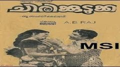 Chirikudukka 1976 Full Length Malayalam Movie