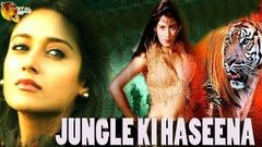 Jungle Ki Haseena | Full Movie | Sangeetha | Captain Raju