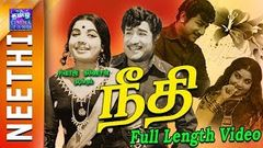 Neethi | Full Movie | நீதி | Sivaji Ganesan | Jayalalitha | Sowcar Janaki