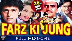 Hindi Movies 2014 Full Movie HD | Farz Ki Pukaar | Hindi Movies Songs HD 2014 Hindi Full Movies