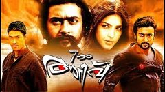 Ezham Arivu Full Movie | Surya Malayalam Full Movie | Malayalam Action Movie | Shruti Hassan