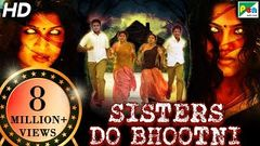 Sisters Do Bhootni (Kamara Kattu) New Released Full Hindi Dubbed Movie 2020 | Manisha,  Raksha,  Yuvan