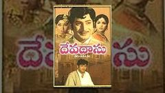 Devadasu Krishna Telugu Full Length Movie | దేవదాస్ సినిమా | Krishna, Vijayanirmala