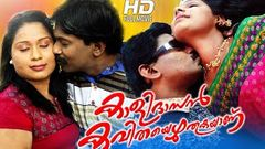 Malayalam Full Movie | Kalidasan Kavitha Ezhuthukayanu | Santhosh Pandit New Film Full HD