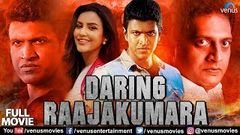 Daring Raajakumara | Hindi Dubbed Movies Full Movie | Puneeth Rajkumar | Hindi Action Movies