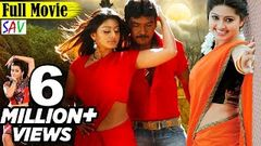 Pardhu Super Hit Telugu Full Movie - Raghava Lawrence Sneha Namitha - EXCLUSIVE
