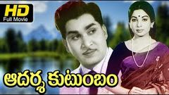 ANR Full HD Telugu Movie | Adarsha Kutumbam | Super Hit Old Telugu Movies | Jayalalitha, Anjali Devi