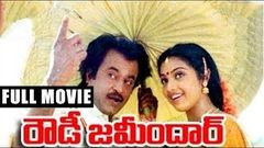 Rowdy Jamindar - Telugu Full Length Movie - Rajnikanth Meena