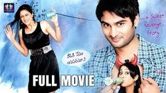 Sudheer Babu Posani Super Hit Telugu Full Movie | Regina Cassandra | Telugu Full Screen