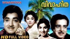 Vivahitha 1970 Malayalam Full Movie