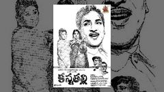 Kanna Thalli Telugu Full Movie Shoban Babu Savitri Chandrakala