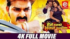 Maine Unko Sajan Chun Liya Bhojpuri Movie - Pawan Singh, Kajal Raghwani - Superhit Movie 2019