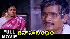 Vivaha Bandham Full Movie | Visu | Krishna Babu | Uma | Manorama