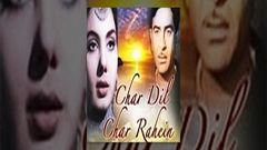 Char Dil Char Rahen - Super Hit Movie