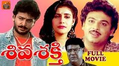 SHIVA SHAKTHI | TELUGU FULL MOVIE | NARESH | LIJI | TELUGU MOVIE ZONE