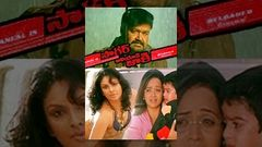 Sagar Alias Jacky Telugu Full Length Movie [HD] - Mohanlal Bhavana