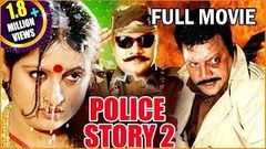 Police Story 2 Telugu Full Length Movie Saikumar