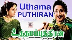 Uthama Puthiran Tamil Full Movie | Full HD - Youtube