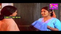 Thanthu Vitten Ennai Tamil Full Movie | Chiyaan Vikram, Rohini, Manorama | Ilaiyaraaja | Superhit