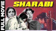 Sharabi (1964) Hindi Full Movie | Dev Anand Madhubala Daisy Irani | Hindi Classic Movies