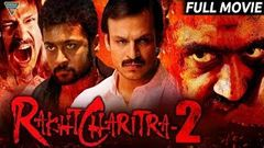 Rakht Charitra Latest Telugu Movies | Surya Vivek Oberoi | Full Length Telugu Movies