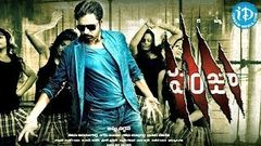 Panjaa Full Length Telugu Movie Telugu Full Movies DVD Rip