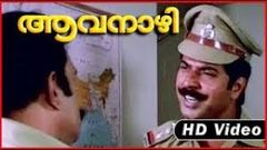""" ആവനാഴി "" Aavanaazhi Super Hit Malayalam Full Movie 