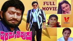 PARAMASHIVUDU TELUGU FULL LENGTH MOVIE | KRISHNA | RADHA | RAMAYA KRISHNA | ARCHANA | V9 VIDEOS