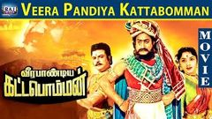 Veera Pandiya Kattabomman Full Movie HD Sivaji Ganesan | Gemini Ganesan | Padmini | Raj Movies