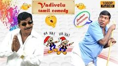 2016 New Tamil Movies Non Stop Comedy Collection vivek vadivelu super hit non stop comedy