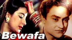 Old Classic Full Hindi Movie - Bewafa | Ashok Kumar Nargis
