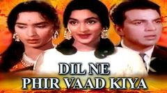 DIL NE PHIR YAAD KIYA Hindi Old Full Movie (1966) | Bollywood Old Film | Dharmendra, Nutan, Rehman