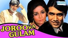 Dil Daulat Duniya 1972 Hindi Full Movie - Rajesh Khanna Ashok Kumar Sadhana