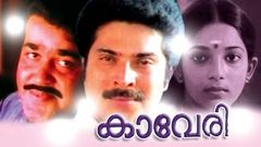 Malayalam Full Movie Kaveri Ft: Mammootty Mohanlal Sithara Mammootty Mohanlal Movies