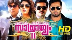 Malayalam Full Movie new release 2015 Rock Star Latest malayalam full movie Exclusive