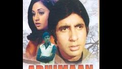 Abhimaan (1973) | Full Hindi Movie | Amitabh Bachchan Jaya Bhaduri Asrani